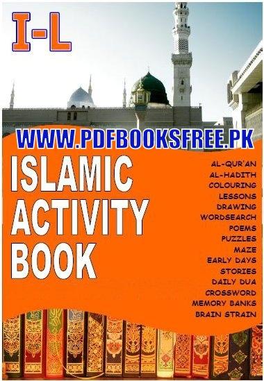 Jaiib books free download pdf