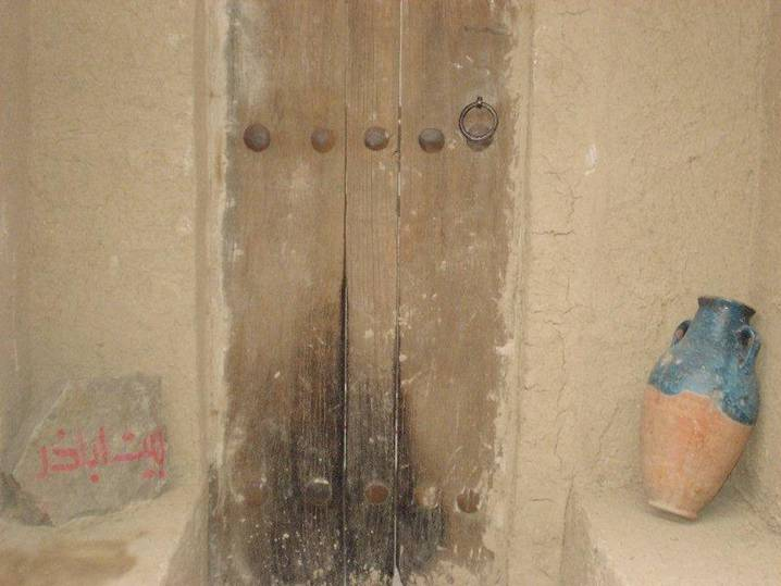 Real Pictures of Hazrat Bibi Fatima r.a House in Madinah ...