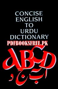 Concise English To Urdu Dictionary Pdf Free Download