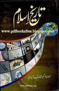 Tareekh-e-Islam By Maulana Akbar Shah Najeebabadi 3 Volumes