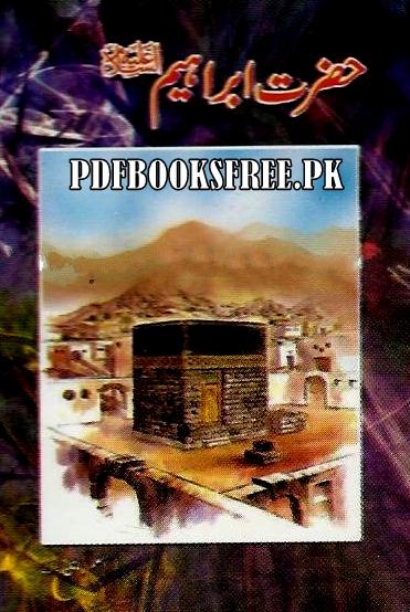 Hazrat Ibrahim a.s History in Urdu