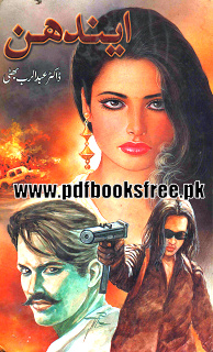 Related image with Famous Urdu Books Free Urdu Novels - Endhan-Urdu-Novel-By-Dr-Abdul-Rab-Bhatti.png
