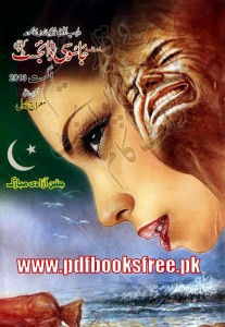 Jasoosi Digest August 2013