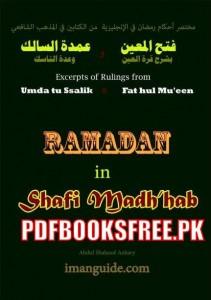 Rulings of Ramadan in Shafi Madhab Pdf Free Download