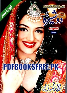Dosheeza Digest August 2014 Pdf Free Download