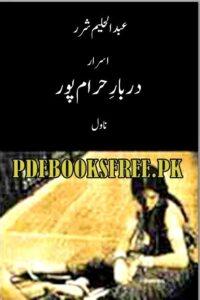 Darbar e Harampur Novel By Abdul Haleem Sharar
