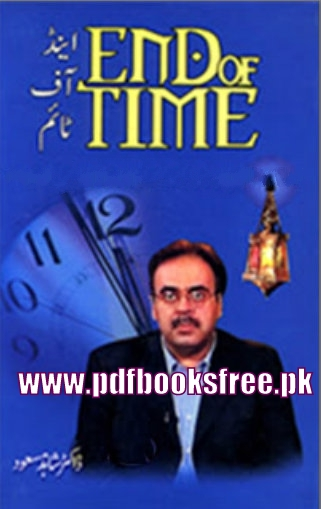 The End of Time Urdu Book