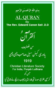 Alquran By The Rev Edward Canon Sell D.D