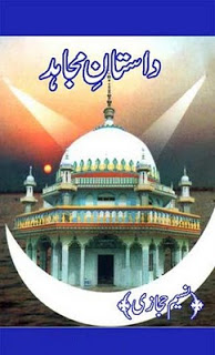 Dastaane Mujahid Novel By Naseem Hijazi