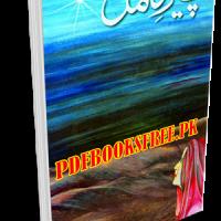 Pire Kamil Novel By Umaira Ahmad Pdf Free Download