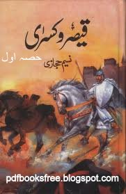 Qaisar-o-Kisra Part 1 By Naseem Hijazi