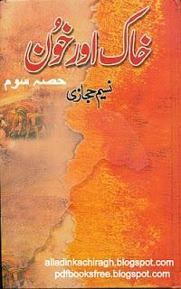 Khaak Aur Khoon Part 3 By Naseem Hijazi Pdf Free Download