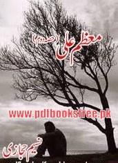 Moazzam Ali Part 2 By Naseem Hijazi Pdf Free Download