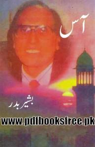 Aas Urdu Poetry by Bashir Badar Pdf Free Download