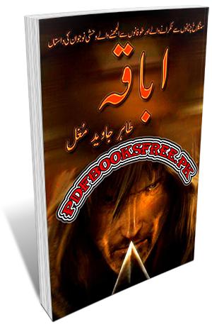 Abaqa Novel 2 Volumes Complete By Tahir Javed Mughal Pdf Free Download