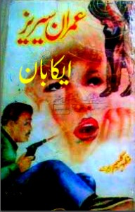 Aika Baan Novel Imran Series