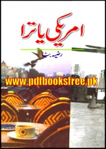Amrici Yatra Novel By Razia Butt Pdf Free Download