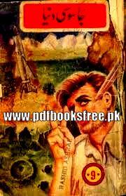 Ibn Safi Jasoosi Dunya Novels Complete List Pdf Free Download