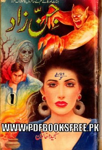Jinzad Part 1 By Sanjeeda Khatoon Pdf Free Download