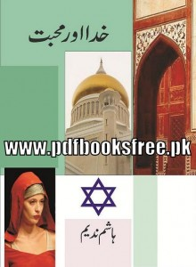 Khuda Aur Mohabbat Novel By Hashim Nadeem