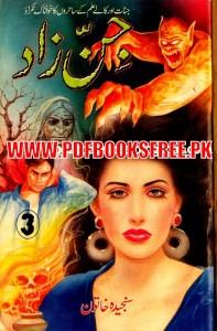 Jinzad Part 3 By Sanjeeda Khatoon Pdf Free Download