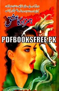 Hamzad Ka ِIshq Novel By Inayat Ullah Dehlvi Pdf Free Download