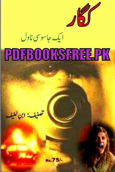 the host novel free download pdf