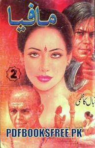 Mafia Part 2 By Iqbal Kazmi Pdf Free Download