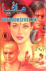 Mafia Part 6 By Iqbal Kazmi Pdf Free Download