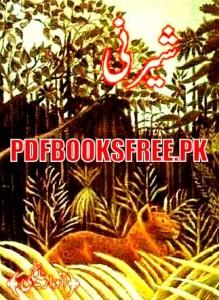Sherni Novel By Anwar Alegi Pdf Free Download