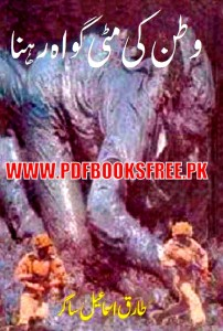 Watan Ki Metti Gawah Rehna Novel By Tariq Ismail Sagar Pdf Free Download