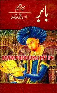 Zaheer-ud-Din Babar in Urdu By Herald Liam Pdf Free Download