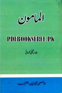 Al Mamoon By Allam Shebli Nomani Pdf Free Download