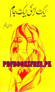 Aik Larki Aik Jaam Novel By Amarta Pritam Pdf Free Download