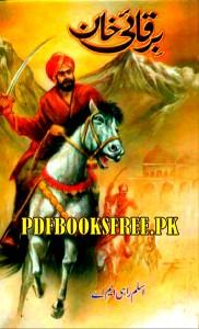 Barqai Khan Novel By Aslam Rahi M.A Pdf Free Download