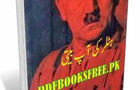 Biography of Adolf Hitler In Urdu Pdf Free Download