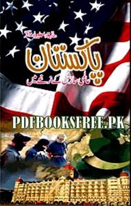 Pakistan Aalmi Sazish ke Narghay main By Tariq Ismail Sagar