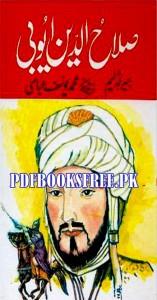 Salahuddin Ayubi By Herald liem Pdf Free Download