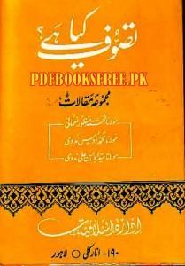 Learn pashto language in english