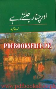 Aur Chanar Jalte Rahe Novel By A. Hameed Pdf Free Download