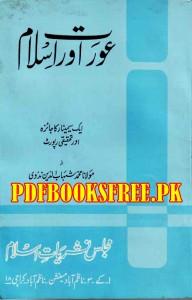 Aurat Aur Islam By Maulana Muhammad Shahab Uddin Nadvi