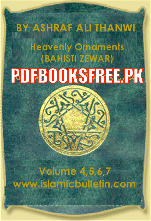 Ashraf Ali Thanvi – Free Books - Urdu & English Islamic