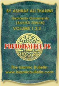 Bahishti Zewar in English volume 1,2,3 Pdf Free Download