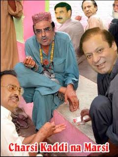 Charsi Kaddi Na Marsi Funny Images