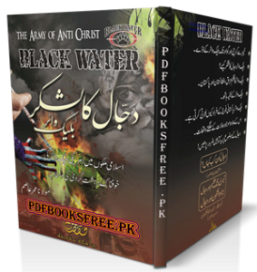 Dajjal Ka Lashkar Black Water By Maulana Umar Asim Pdf Free Download