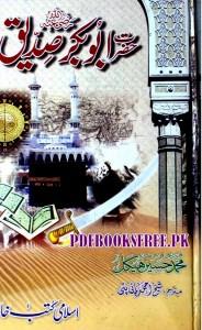 Hazrat Abu Bakkar Siddiq r.a By Muhammad Hussain Haikal