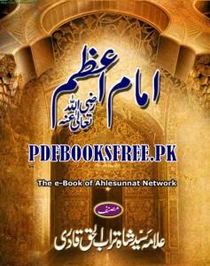 malcolm x biography book download pdf