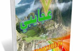 7 Wonders of the World In Pashto By Mukhtar Ahmad Ehsan Pdf Free Download
