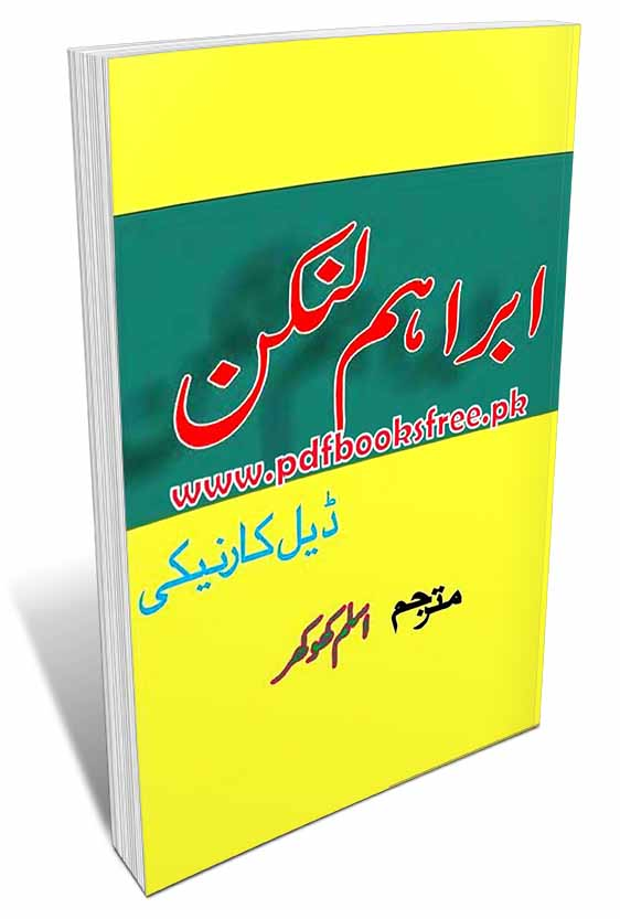 Abraham Lincoln History in Urdu by Aslam Khokhar Pdf Free Download