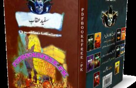 Sufaid Aqaab Novel by A Hameed Pdf Free Download